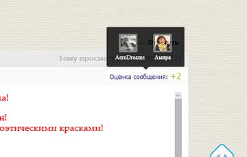 http://s7.uploads.ru/t/0G4gC.png