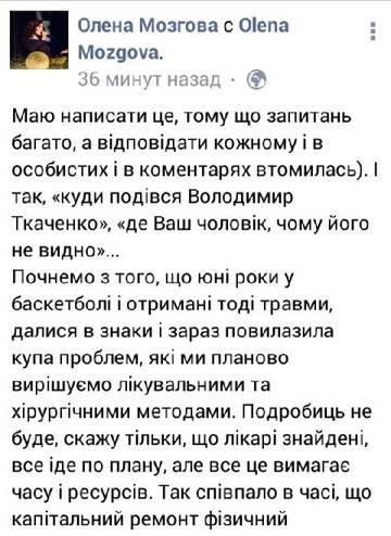 http://s7.uploads.ru/t/0IE2d.jpg