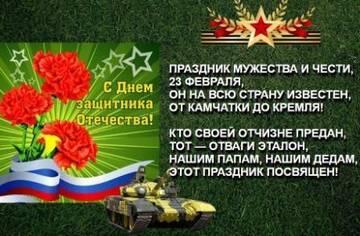 http://s7.uploads.ru/t/0JYpQ.jpg