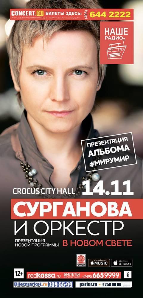 http://s7.uploads.ru/t/0KZ8b.jpg