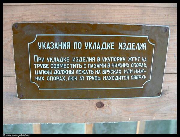 http://s7.uploads.ru/t/0KtWp.jpg