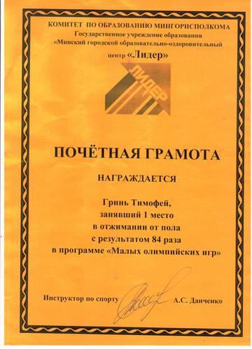 http://s7.uploads.ru/t/0Quwt.jpg