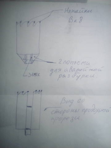 http://s7.uploads.ru/t/0QzGA.jpg
