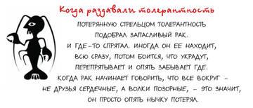 http://s7.uploads.ru/t/0Slfj.jpg
