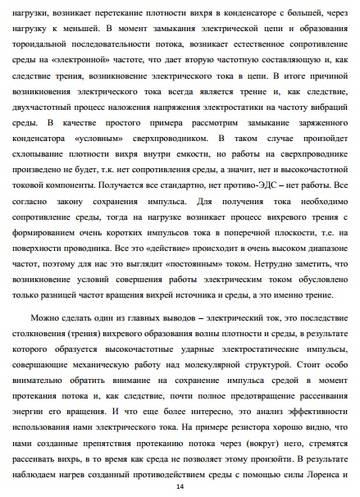 http://s7.uploads.ru/t/0U4Cr.jpg