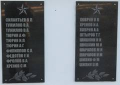 http://s7.uploads.ru/t/0WBAF.jpg