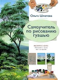 http://s7.uploads.ru/t/0WL4E.jpg