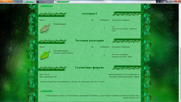 http://s7.uploads.ru/t/0aPCA.png
