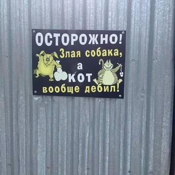 http://s7.uploads.ru/t/0amoI.jpg