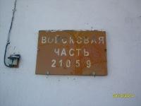 http://s7.uploads.ru/t/0bWlk.jpg
