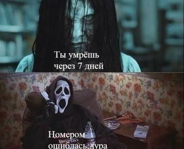 http://s7.uploads.ru/t/0kK6t.jpg