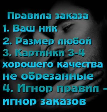 http://s7.uploads.ru/t/0kqhF.jpg