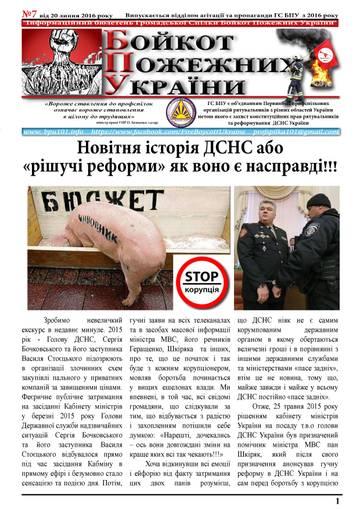 http://s7.uploads.ru/t/0nCPH.jpg