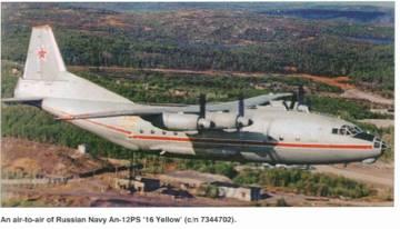Ан-12ПС - поисково-спасательный самолет 0okaL