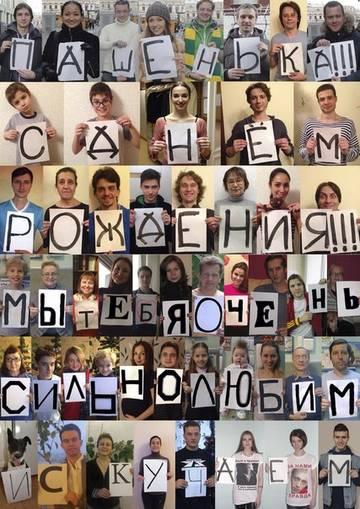 http://s7.uploads.ru/t/0pLau.jpg