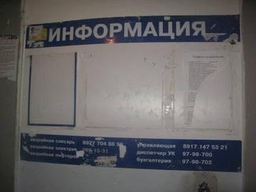 http://s7.uploads.ru/t/0pOcq.jpg
