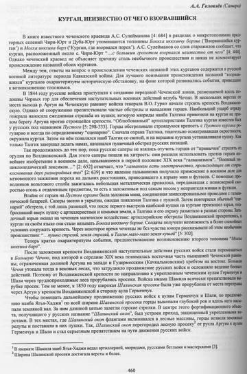 http://s7.uploads.ru/t/0pPe9.jpg