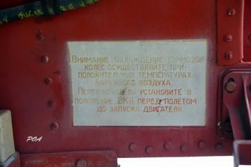 http://s7.uploads.ru/t/0tKp5.jpg