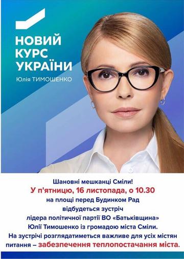 http://s7.uploads.ru/t/0tRB6.png