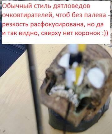 http://s7.uploads.ru/t/0vLMn.jpg