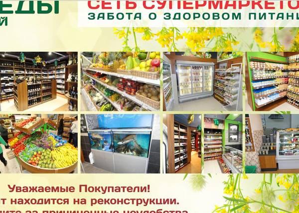 http://s7.uploads.ru/t/0wJFL.jpg