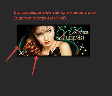 http://s7.uploads.ru/t/0wv2P.png