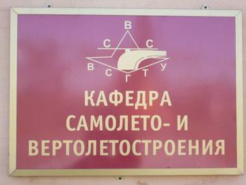 http://s7.uploads.ru/t/0zYae.jpg