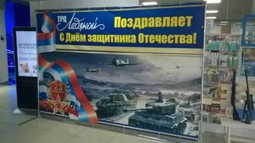 http://s7.uploads.ru/t/136cH.jpg