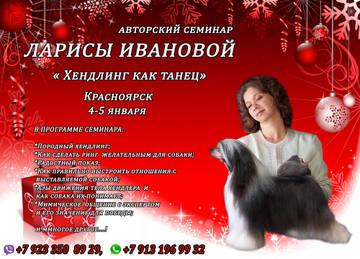 http://s7.uploads.ru/t/13gSq.jpg