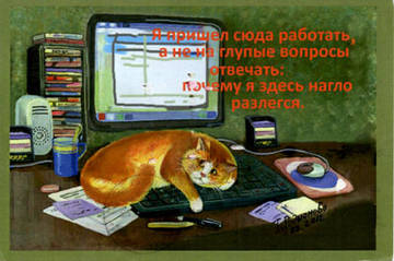 http://s7.uploads.ru/t/16Yav.jpg