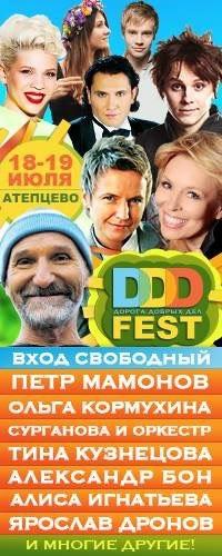 http://s7.uploads.ru/t/17jfd.jpg