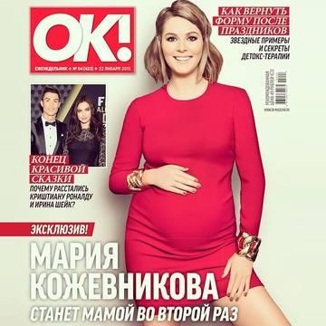 http://s7.uploads.ru/t/185Ij.jpg