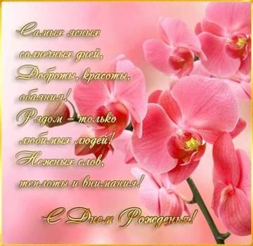 http://s7.uploads.ru/t/18AFf.jpg