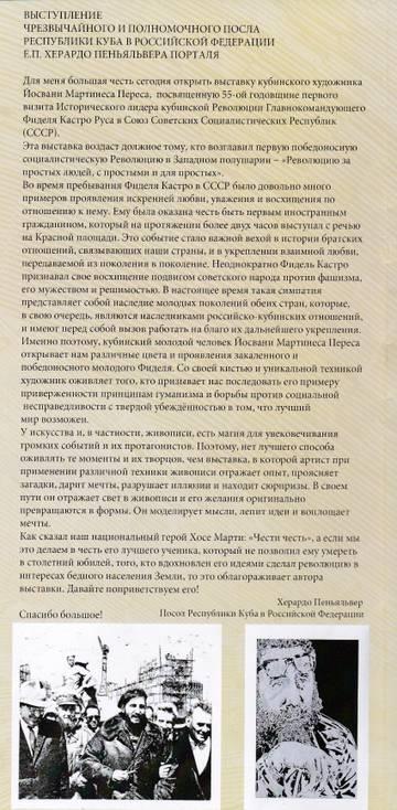 http://s7.uploads.ru/t/18rjo.jpg
