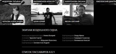 http://s7.uploads.ru/t/19kXc.jpg