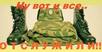 http://s7.uploads.ru/t/1Aaze.jpg
