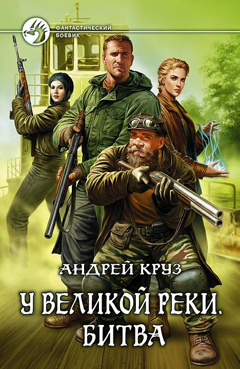 http://s7.uploads.ru/t/1DMQg.jpg