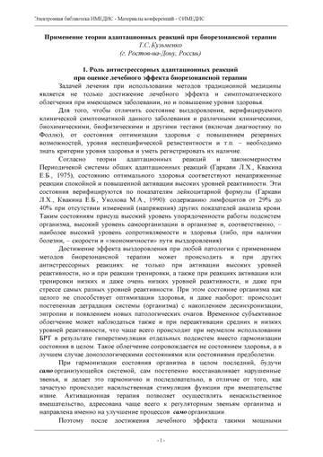 http://s7.uploads.ru/t/1GAIV.jpg