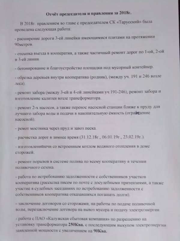 http://s7.uploads.ru/t/1GSZE.jpg