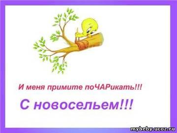 http://s7.uploads.ru/t/1HJrO.jpg