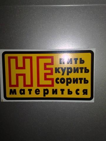 http://s7.uploads.ru/t/1J9IF.jpg