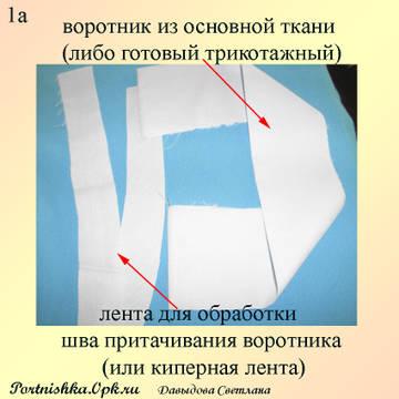 http://s7.uploads.ru/t/1LGvN.jpg