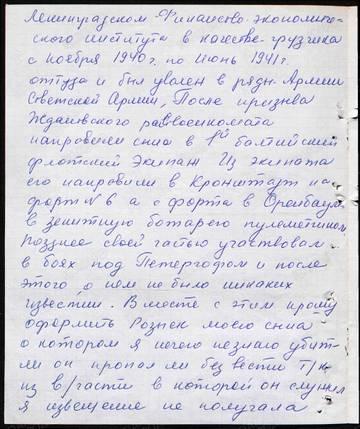 http://s7.uploads.ru/t/1M7Hp.jpg