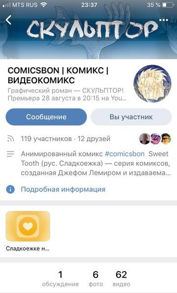 http://s7.uploads.ru/t/1O6v4.jpg