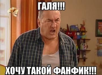 http://s7.uploads.ru/t/1UP0w.jpg