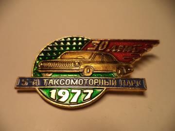 http://s7.uploads.ru/t/1UZwX.jpg