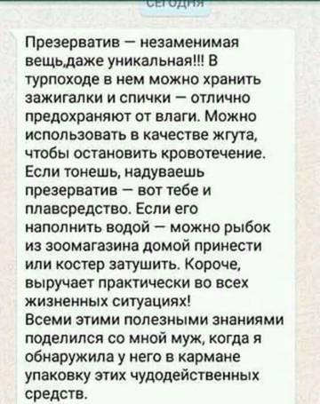 http://s7.uploads.ru/t/1YOWF.jpg