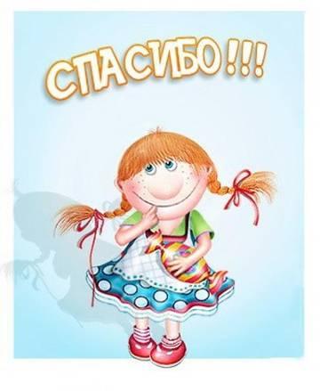 http://s7.uploads.ru/t/1abHq.jpg