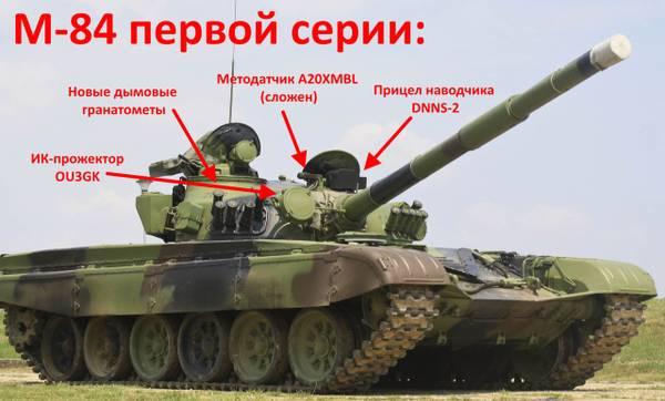 http://s7.uploads.ru/t/1c0WL.jpg