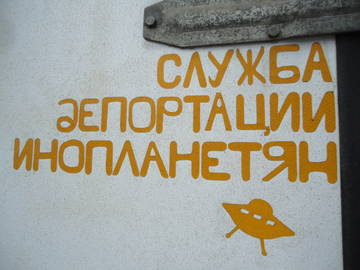 http://s7.uploads.ru/t/1cV7e.jpg